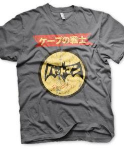 T-Shirt Batman Japanese Retro Logo de couleur Gris Foncé